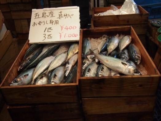 福岡市長浜鮮魚市場「市民感謝デー」291311-31