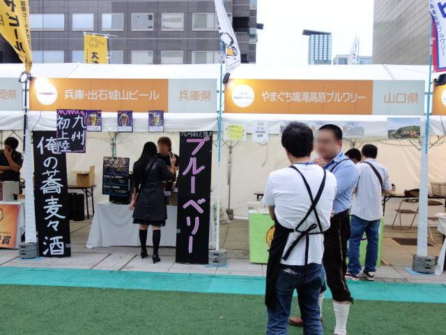 九州ビアフェスティバル2015ビール3