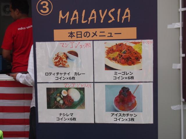 アジア太平洋フェスティバル福岡2014-14