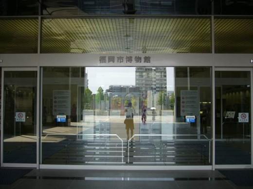 福岡市博物館11