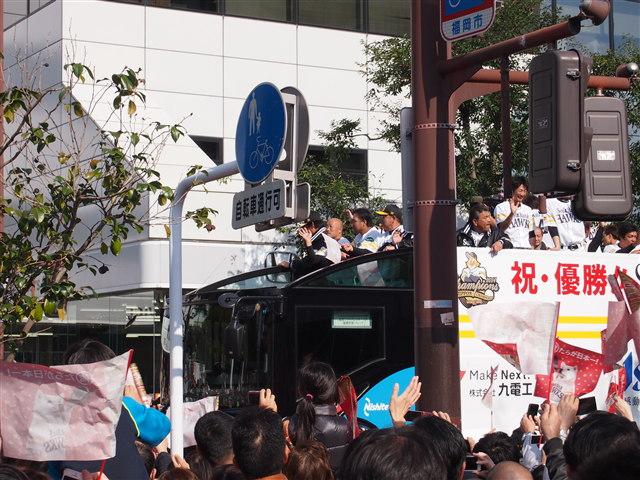 2014年ソフトバンクホークス優勝祝賀パレード14