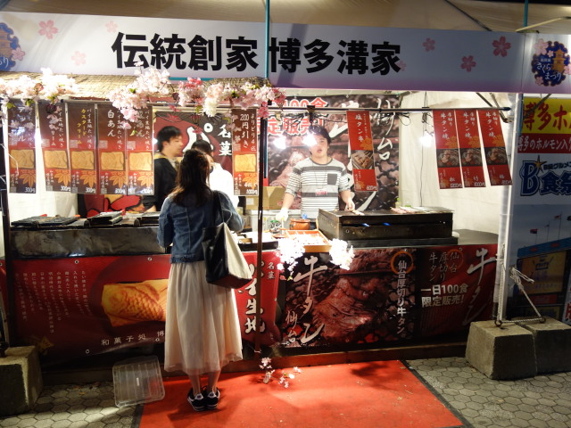 第7回 福岡城さくらまつり夜桜屋台10