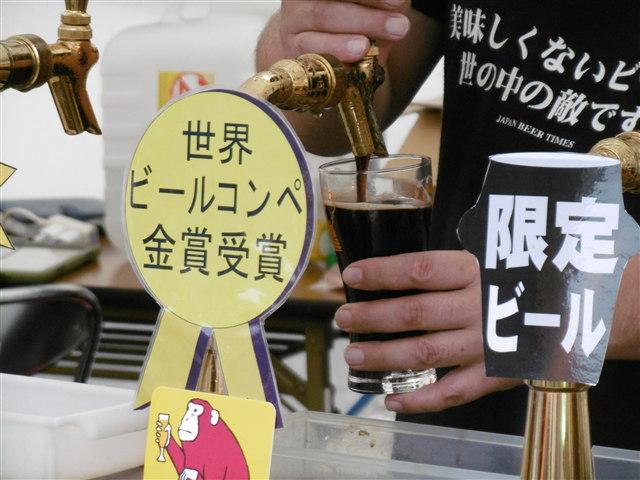 九州ビアフェスティバル2014-30
