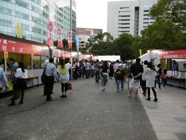九州うまいもの大食堂14