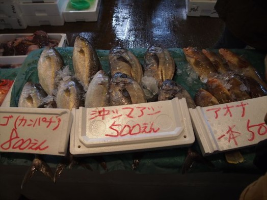 福岡市長浜鮮魚市場「市民感謝デー」291311-19