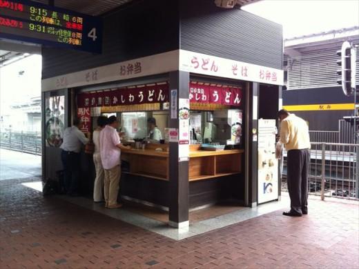 博多ホームうどん店2