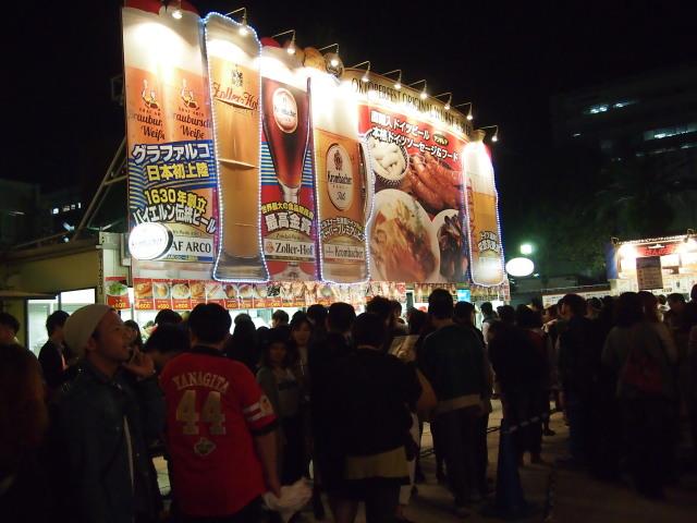 福岡オクトーバーフェスト2014-32