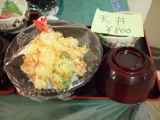 味処 一魚一栄6