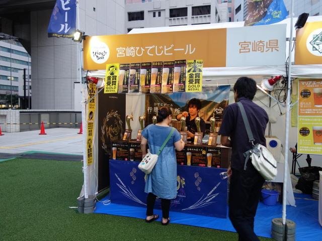 九州ビアフェスティバル2015ビール10