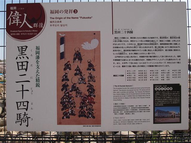 第5回 福岡城さくらまつり様子5