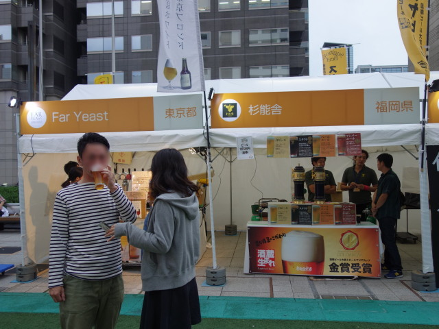 九州ビアフェスティバル2015ビール4