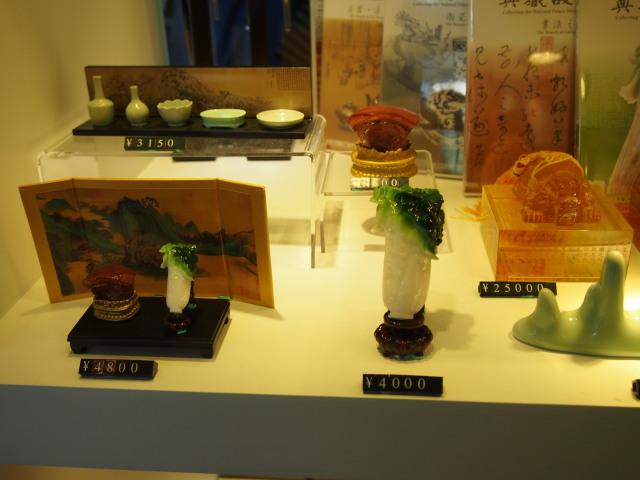 九州国立博物館32