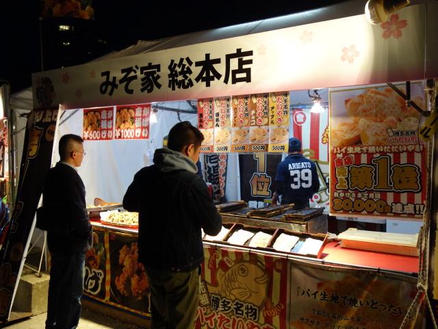 福岡城さくらまつり2015(夜桜)屋台14
