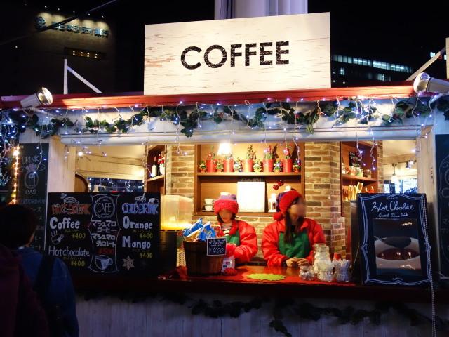 クリスマスマーケットin光の街・博多飲食8