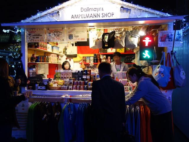 リスマスマーケットin光の街・博多雑貨7