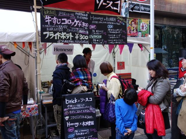 FUKUOKA STREET PARTY-店9