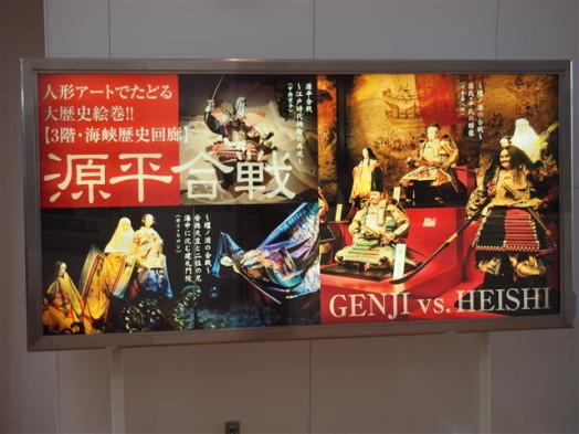 関門海峡ミュージアム18