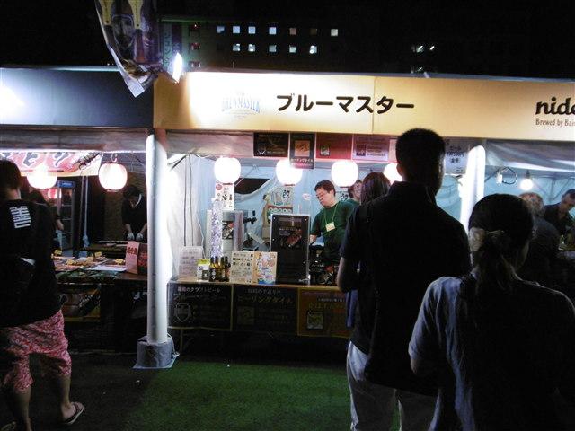 九州ビアフェスティバル2014-18