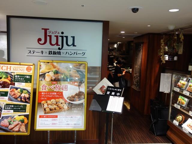 Juju 福岡パルコ店の様子2