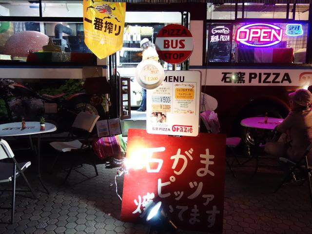 福岡城さくらまつり2015(夜桜)屋台3