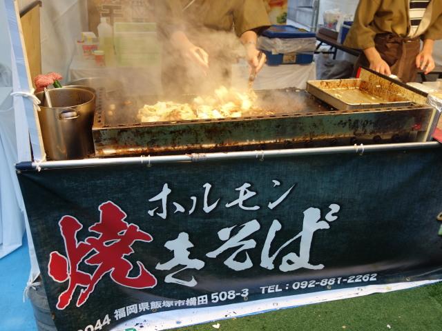 九州ビアフェスティバル2015料理4