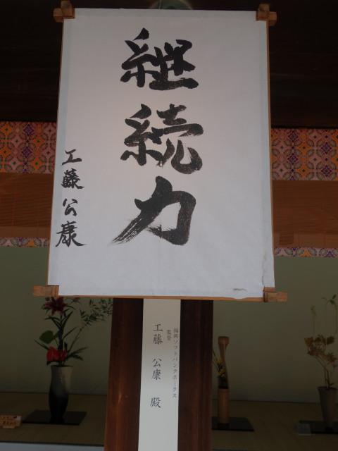 箱崎宮13