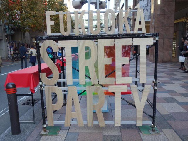 FUKUOKA STREET PARTY-様子4