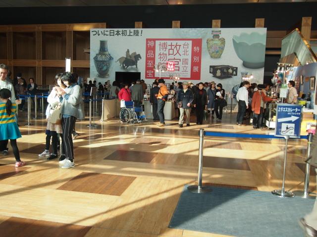 九州国立博物館39