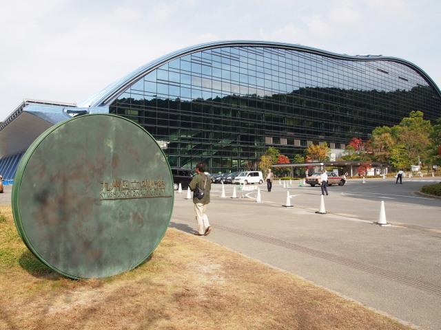 九州国立博物館19