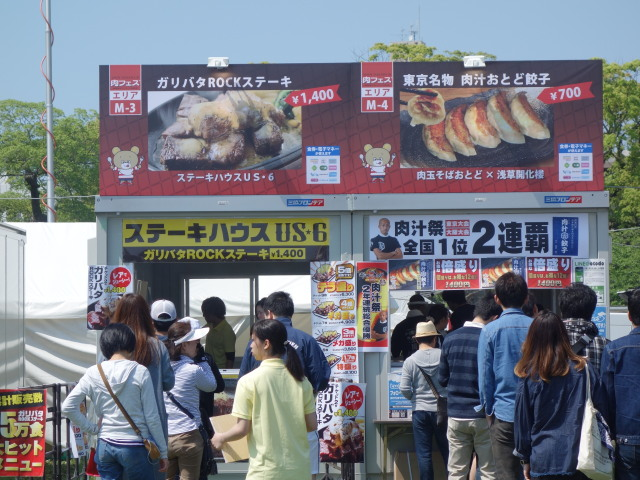 2016年 FUKUOKA 春 肉フェス出店店舗13