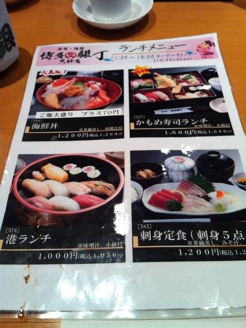 博多銀丁 天神店4