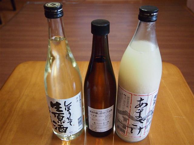 城島酒蔵びらきお土産
