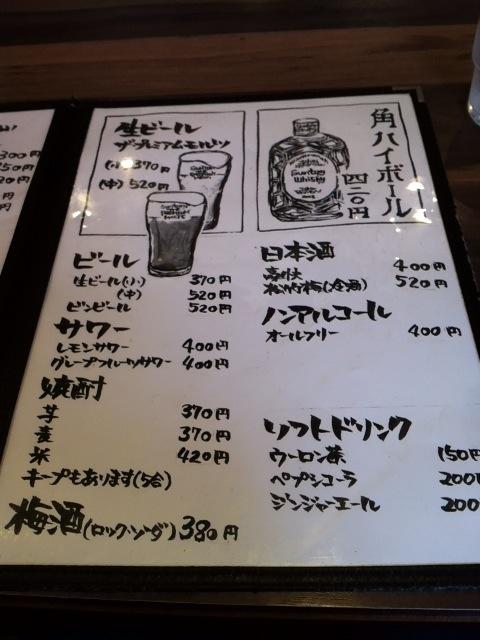 麺屋 一清8