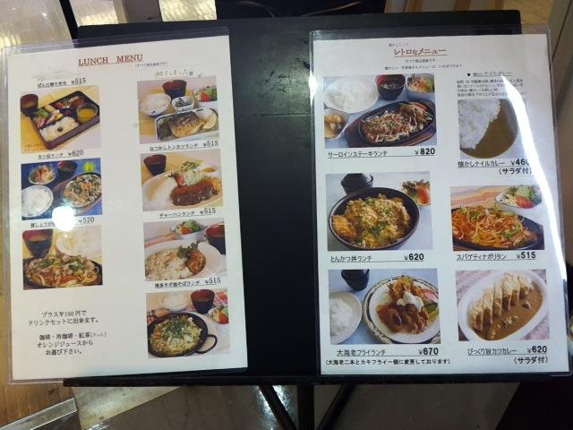 福岡市役所食堂11
