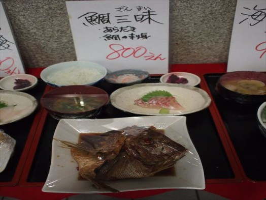 お食事処 福魚食堂7