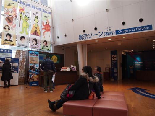 関門海峡ミュージアム19