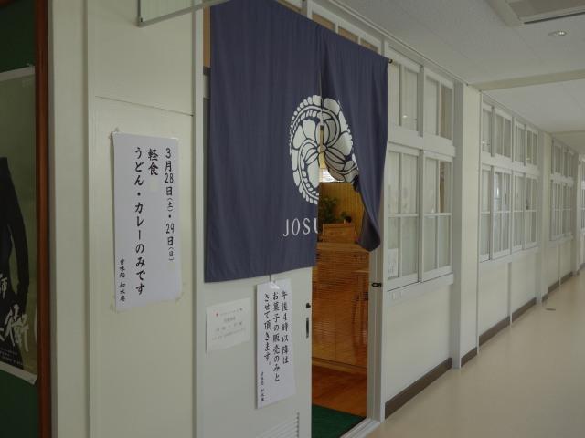 福岡城さくらまつり2015三の丸スクェア4