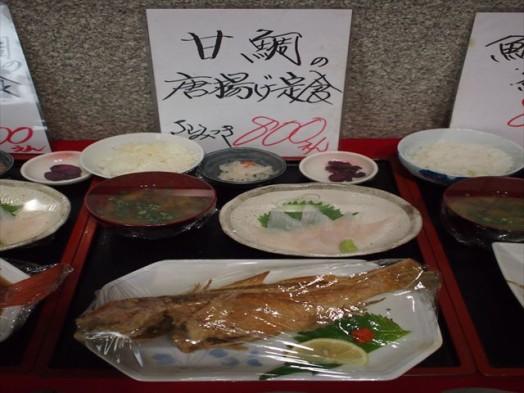 お食事処 福魚食堂6