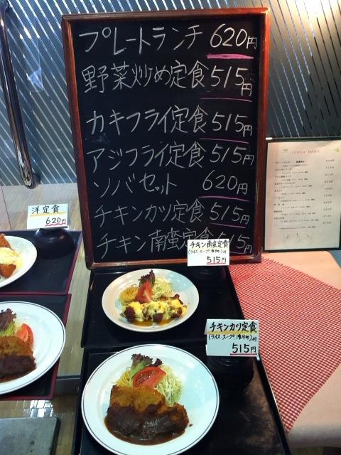 福岡市役所食堂13