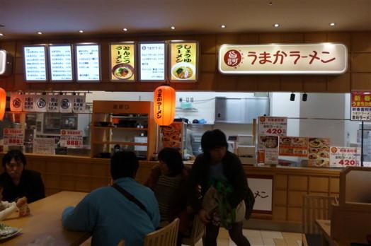 フードコート阪急うまか食堂4