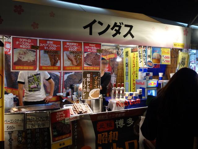 福岡城さくらまつり2015(夜桜)屋台15