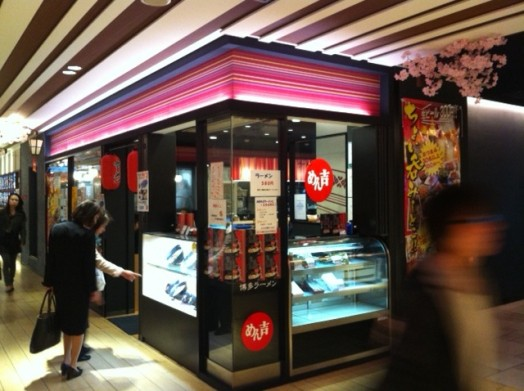 博多1番街⑨ラーメン めん吉-2