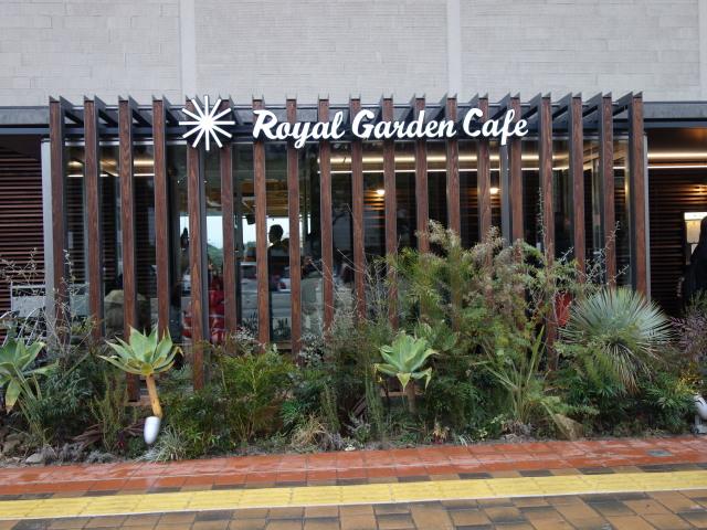 ボートハウス大濠パーク「Royal Garden Cafe」1