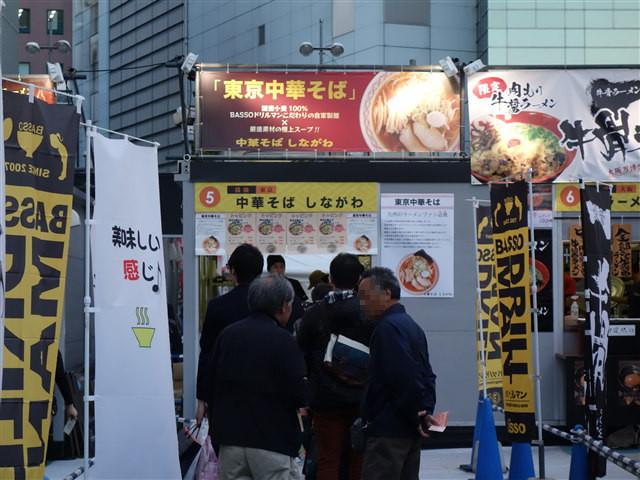 福岡ラーメンショー2014(第一幕)店5