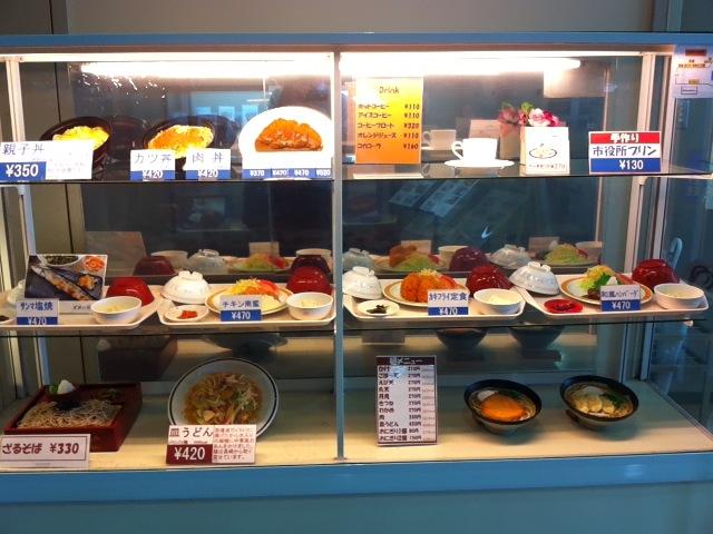 福岡市役所食堂15