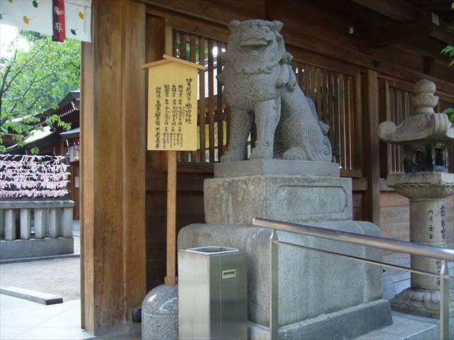 櫛田神社中神門狛犬右