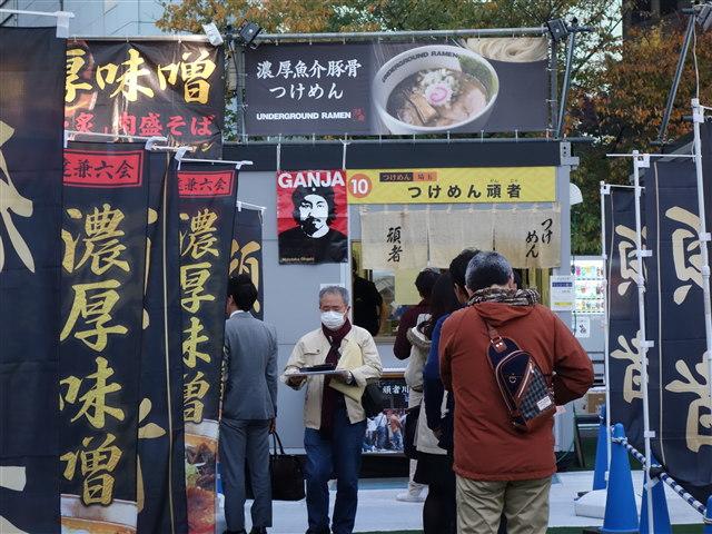 福岡ラーメンショー2014(第一幕)店10