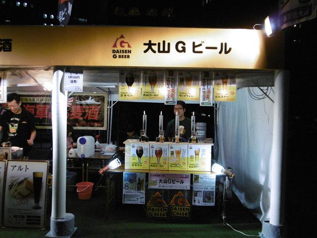 九州ビアフェスティバル2014-17
