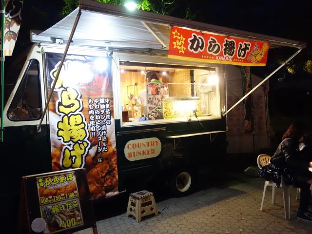 福岡城さくらまつり2015(夜桜)屋台20