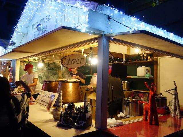 クリスマスマーケットin光の街・博多飲食12